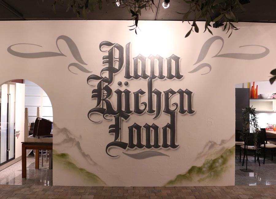 Plana München - tribegas /// graffiti art